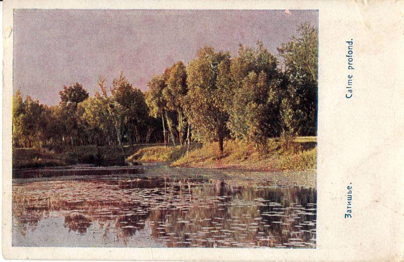 Прокудин-горский на открытках